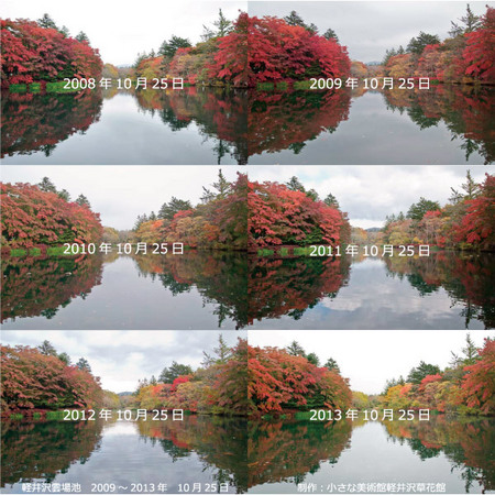 2008-2013_1025-02.jpg
