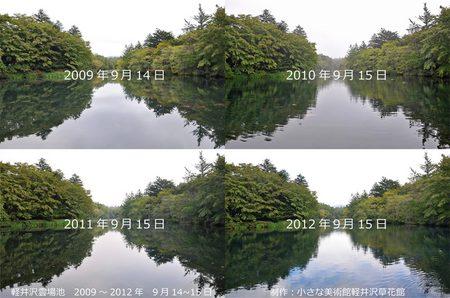 2009-2012_0915.jpg