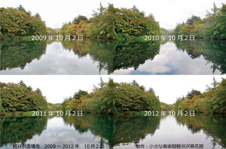 2009-2012_1002.jpg