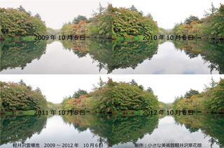 2009-2012_1006.jpg