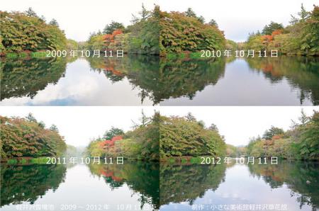 2009-2012_1011.jpg