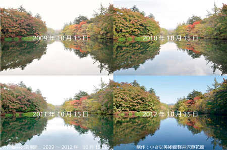 2009-2012_1015.jpg