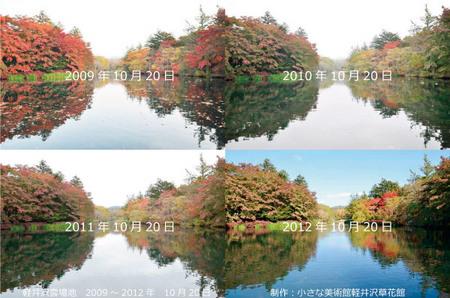2009-2012_1020.jpg