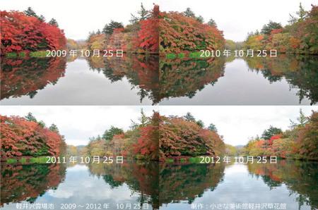 2009-2012_1025.jpg