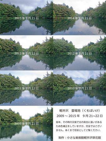 2009-2015_0921.jpg