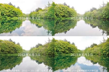 2010-2013_0603.jpg