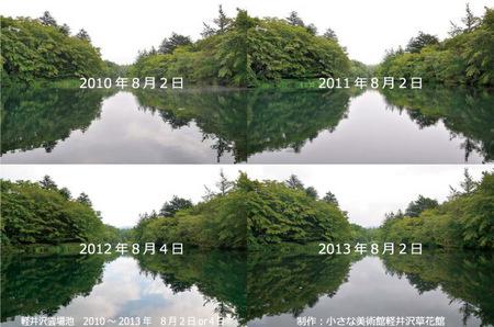 2010-2013_0802or0804.jpg