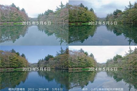 2011-2014_0506.jpg