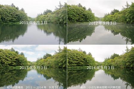 2011-2014_0903.jpg