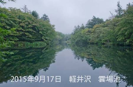 20150917kumoba00-0835.jpg