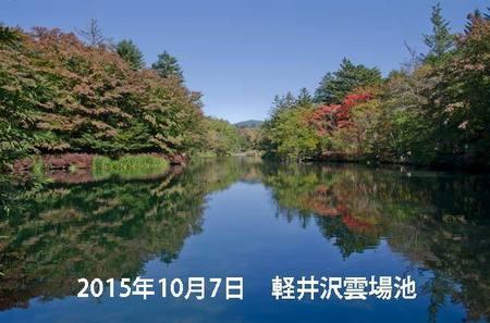 20151007kumoba00-1010b.jpg