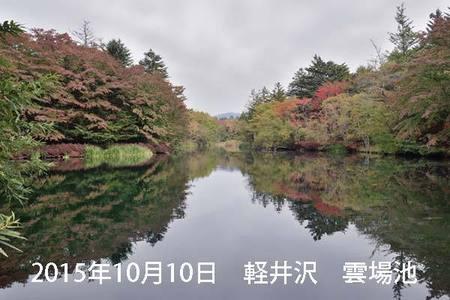 20151010kumoba00-0945.jpg
