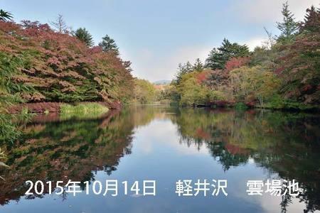 20151014kumoba00-0835.jpg