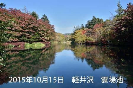 20151015kumoba00-1000.jpg