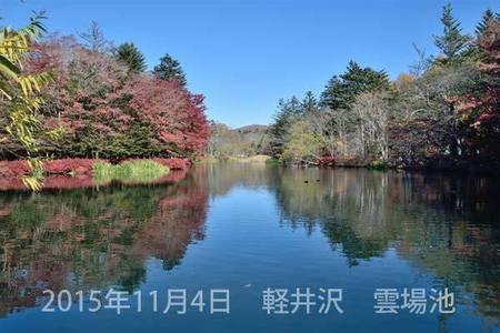 20151104kumoba00-1015.jpg
