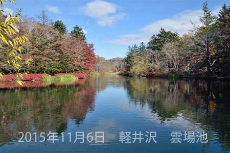 20151106kumoba00-1020.jpg