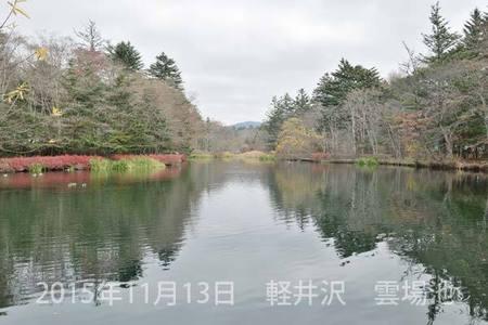 20151113kumoba00-0840.jpg