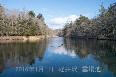 20160101kumoba00-0930.jpg