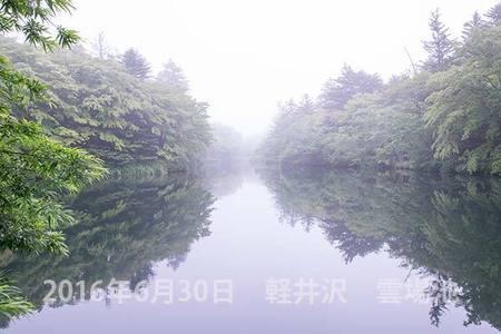 20160630kumoba00.jpg