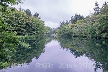 20160903kumoba00.jpg