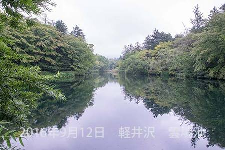 20160912kumoba00.jpg
