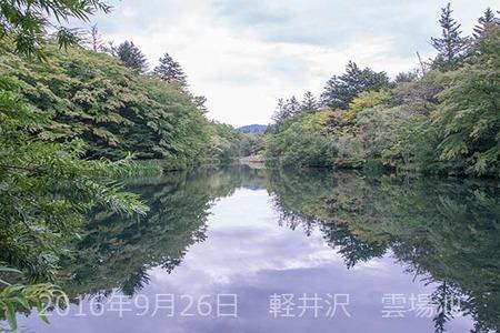 20160926kumoba001.jpg
