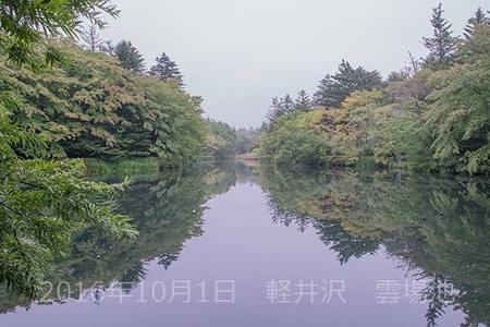 20161001kumoba00-0840.jpg