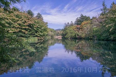 20161007kumoba00-1020.jpg