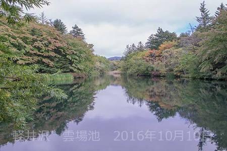 20161010kumoba00-0841.jpg