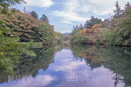 20161012kumoba00-0645.jpg