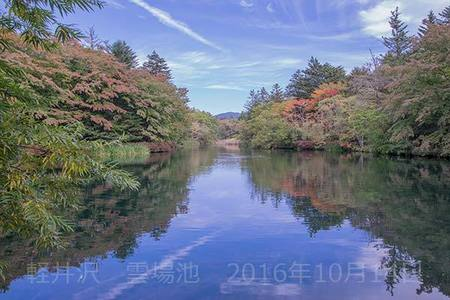 20161014kumoba00-0936.jpg