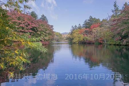 20161020kumoba00-0947.jpg
