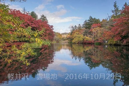20161029kumoba00-0934.jpg