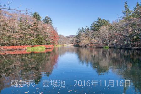 20161116kumoba00-0949.jpg