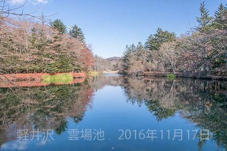 20161117kumoba00-0948.jpg