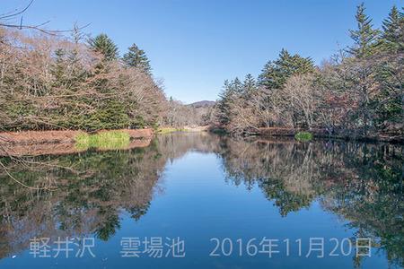 20161120kumoba00-0945.jpg
