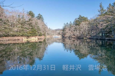 20161231kumoba00-1026.jpg