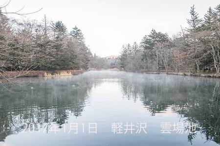 20170101kumoba00-0734.jpg