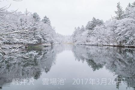 20170326kumoba00-0945.jpg