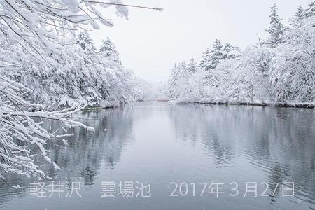 20170327kumoba00-0944.jpg