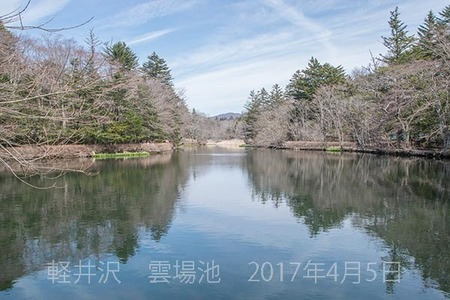 20170405kumoba00-1038.jpg