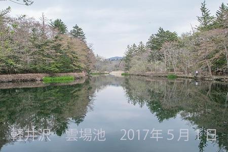 20170501kumoba00-0828.jpg