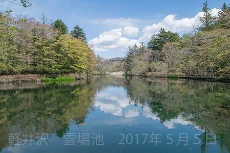 20170505kumoba00-1009.jpg