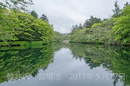 20170517kumoba00-0834.jpg