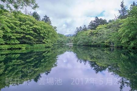 20170528kumoba00-0831.jpg