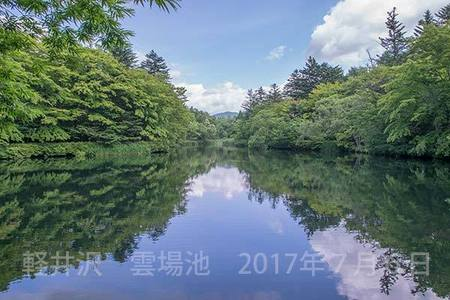20170706kumoba00-0946.jpg