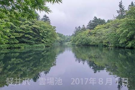 20170801kumoba00-0838.jpg