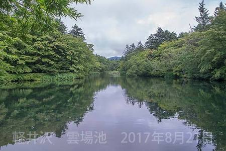 20170821kumoba00-0841.jpg