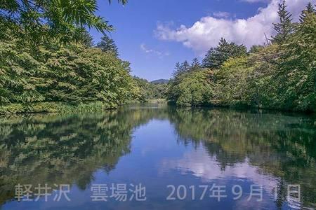 20170901kumoba00-1008.jpg
