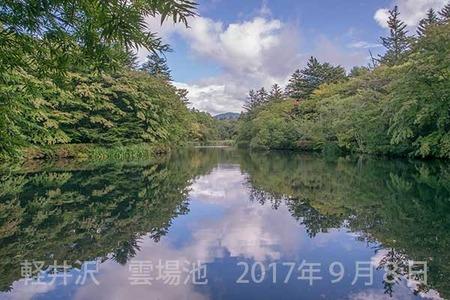 20170908kumoba00-0839.jpg